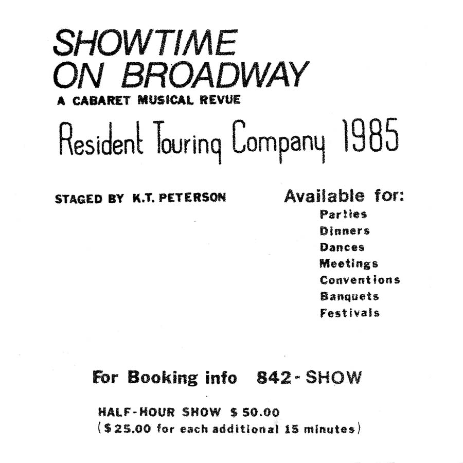 1985_showtime_poster