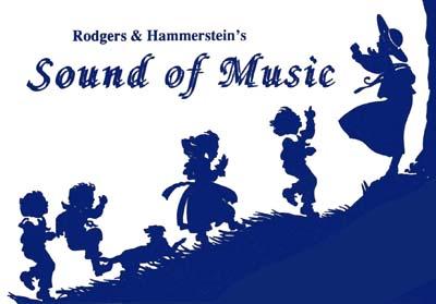 1989_sound_logo