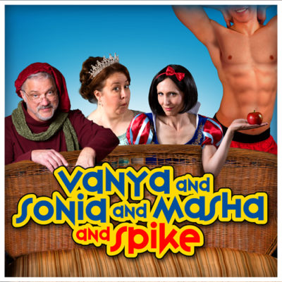 2017_vanya_logo