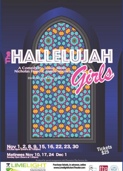 2019_hallelujah_poster